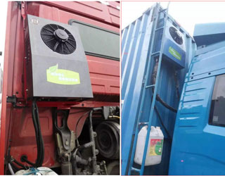 E-Clima2600S sleeper cab air conditioners installation for trucks.jpg